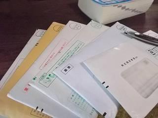 消印付き郵便物